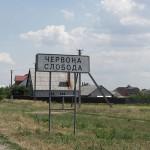 Ortseingangsschild von Cherwona Sloboda