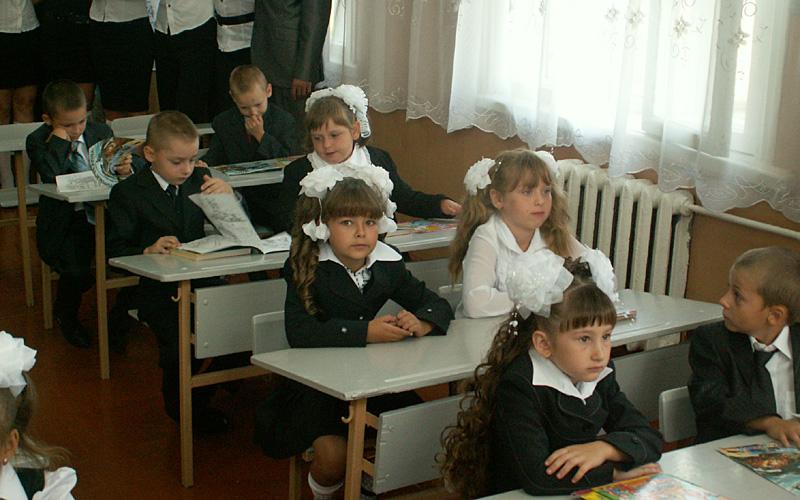 Finde russische Heiratsagentur
